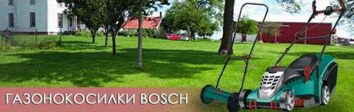 Grass Mowing with Bosch 230 Trimmer