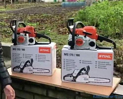 How to Distinguish an Original Stihl Chain from a Fake