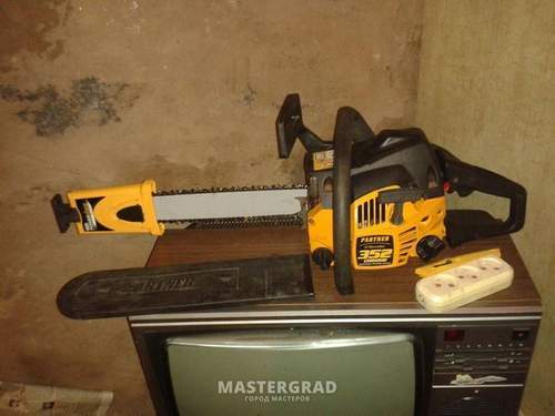 How To Remove An Asterisk From A Chainsaw Partner