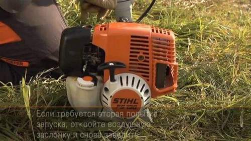 How to Start a Trimmer Stihl Fs 130