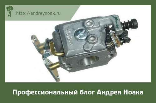 Partner 350 How To Adjust A Carburetor