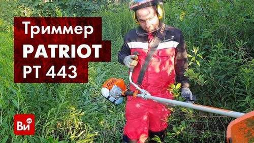Which Oil Is Suitable For Patriot Trimmer