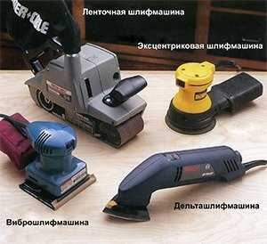Which Sander to Choose for Wood