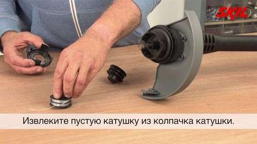 How To Remove The Coil From The Trimmer